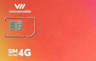 Vietnamobile ベトナムプリペイドSIM 4G・3G 20日利用 データ容量60GB