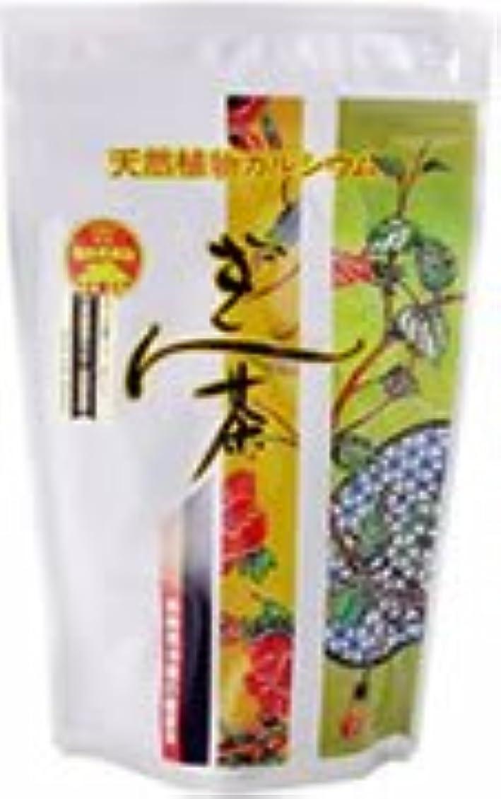 歩行者犯罪サークルぎん茶 4g×60包×3個セット カルシウムとミネラルを含んだ健康茶