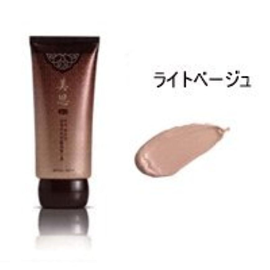 幸運大惨事抑制するミシャ チョボヤン BBクリーム #1(ライトベージュ) 50ml