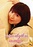 minorhythm (Voice Actor Blog Book)