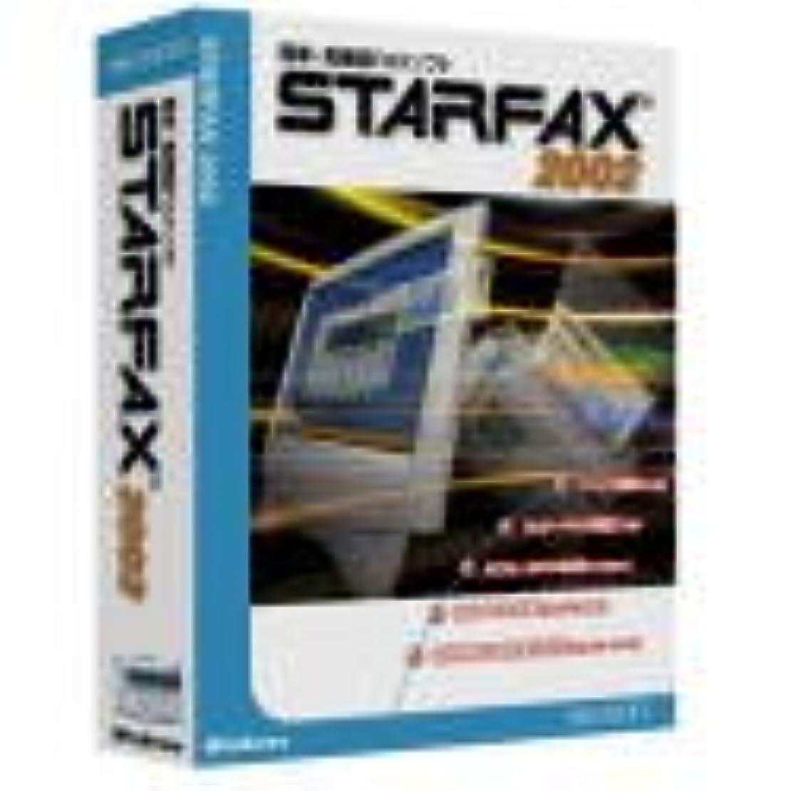 テラス登録枯渇STARFAX 2002