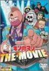 キン肉マン THE MOVIE[DSTD-02244][DVD]