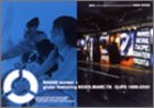 NAKED screen + globe featuring KEIKO,MARC,...[DVD]