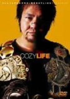 小島聡 COZY LIFE [DVD]