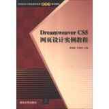 Dreamweaver CS5 tutorial examples of web design a new system of vocational computer teaching reform planning materials(Chinese Edition)
