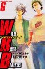 Wild baseballers 6 (少年マガジンコミックス)