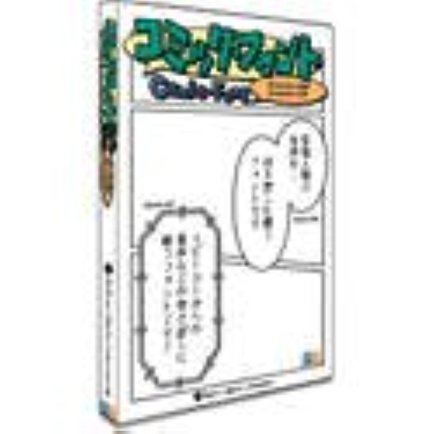 スペードデマンド関税Comic-Font