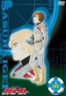 銀河疾風サスライガー Vol.3[DVD]