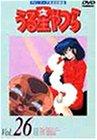 うる星やつら TVシリーズ 完全収録版 DVD-BOX2の拡大画像