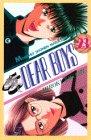 DEAR BOYS(23) (講談社コミックス月刊マガジン)