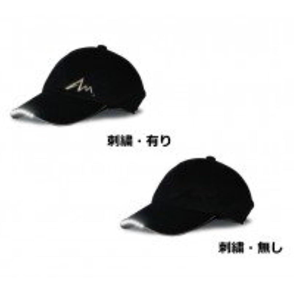 ええ待って貝殻LEDライト付き帽子 TERUBO スタンダードタイプ ブラック