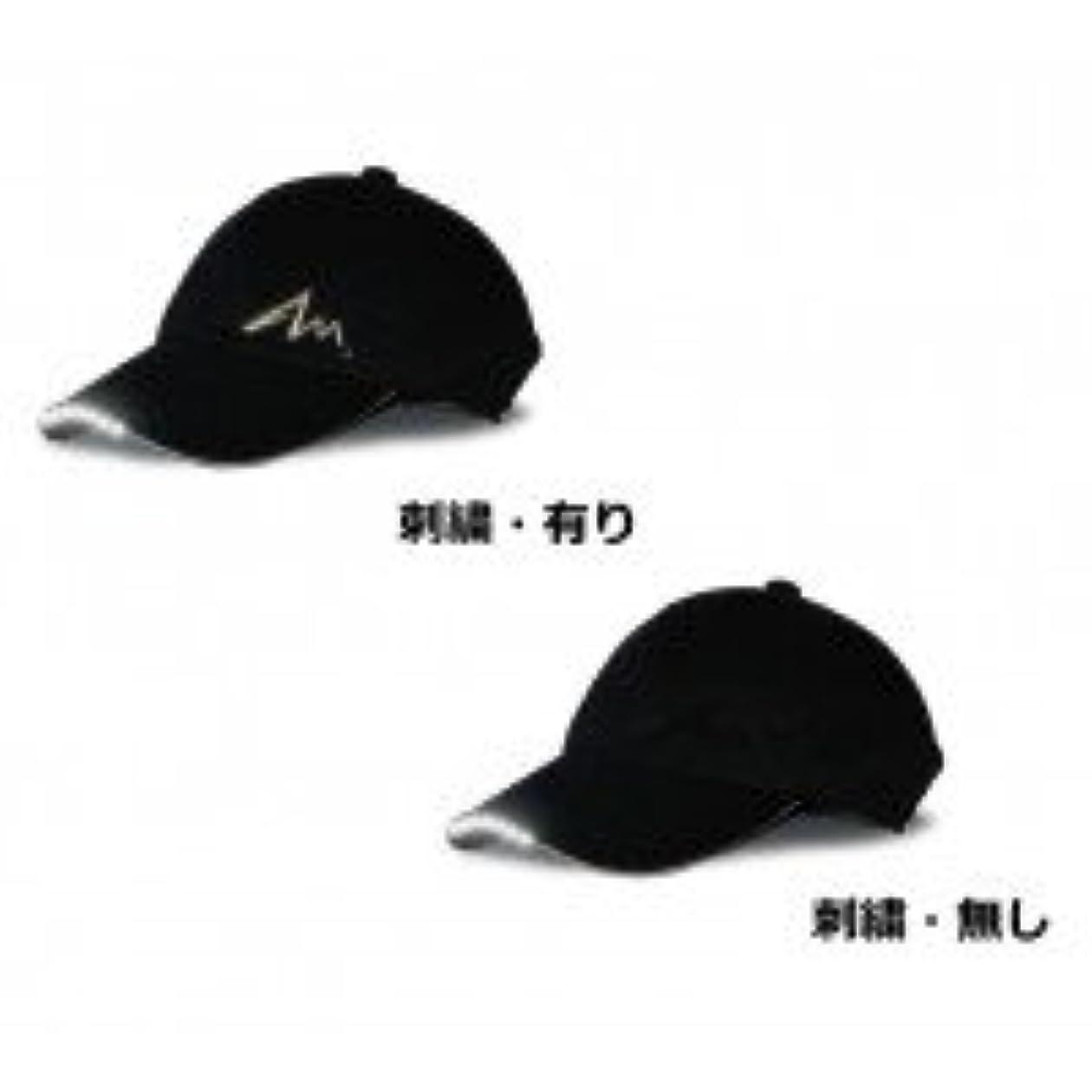 偏見行列小学生LEDライト付き帽子 TERUBO スタンダードタイプ ブラック