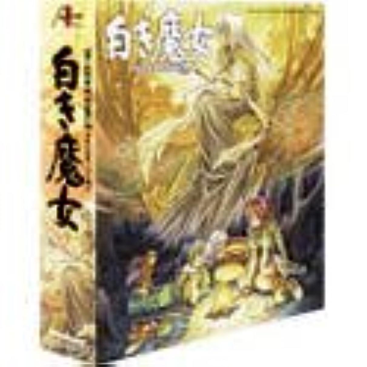 噴出するわずらわしい一般化する英雄伝説 3 白き魔女 XP DVD-ROM版