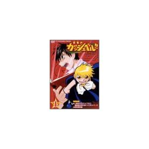 """金色のガッシュベル!! 1 [DVD]"""""""