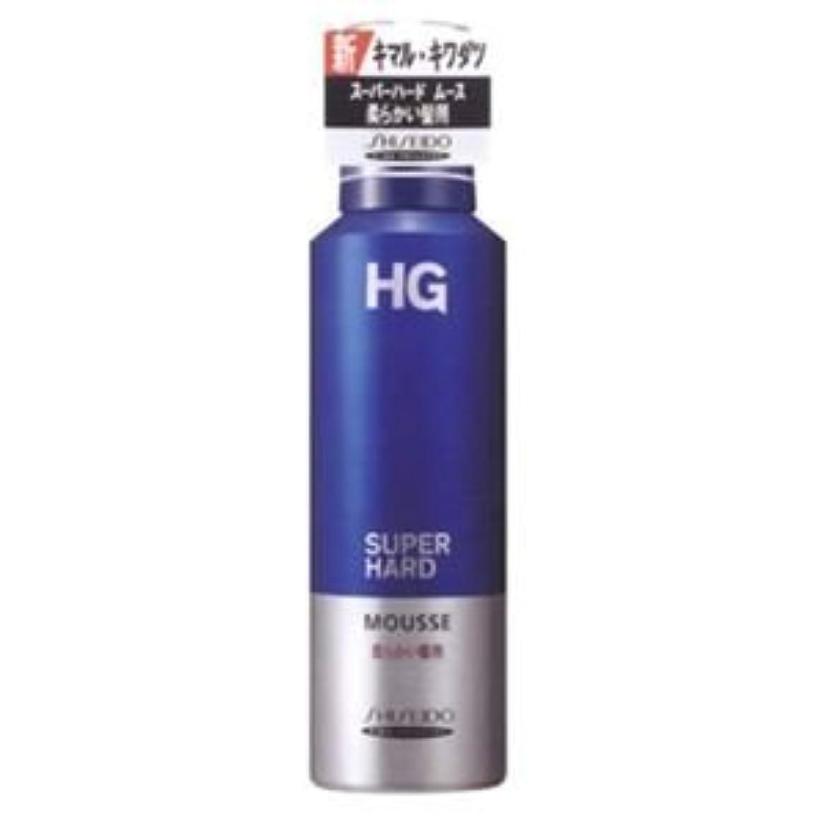 ちなみに中世のパーセントHG スーパーハードムース 柔らかい髪用 5セット