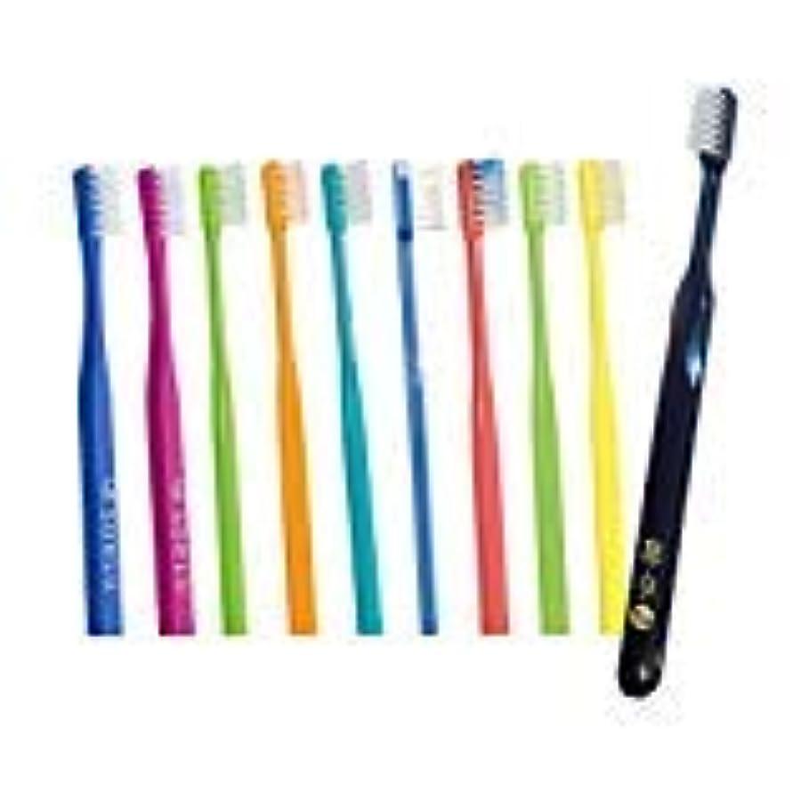 しなければならない線みなす【歯科医院取扱品】大人用 歯ブラシ × 10本 福袋