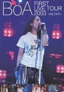 BoA FIRST LIVE TOUR 2003 ~VALENTI~ [DVD]