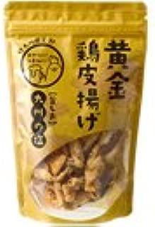 黄金鶏皮揚げ 50g×5袋
