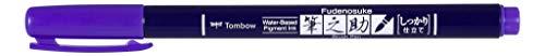 トンボ鉛筆 水性サインペン 筆之助しっかり仕立て パープル WS-BH18 1本 ×3 セット