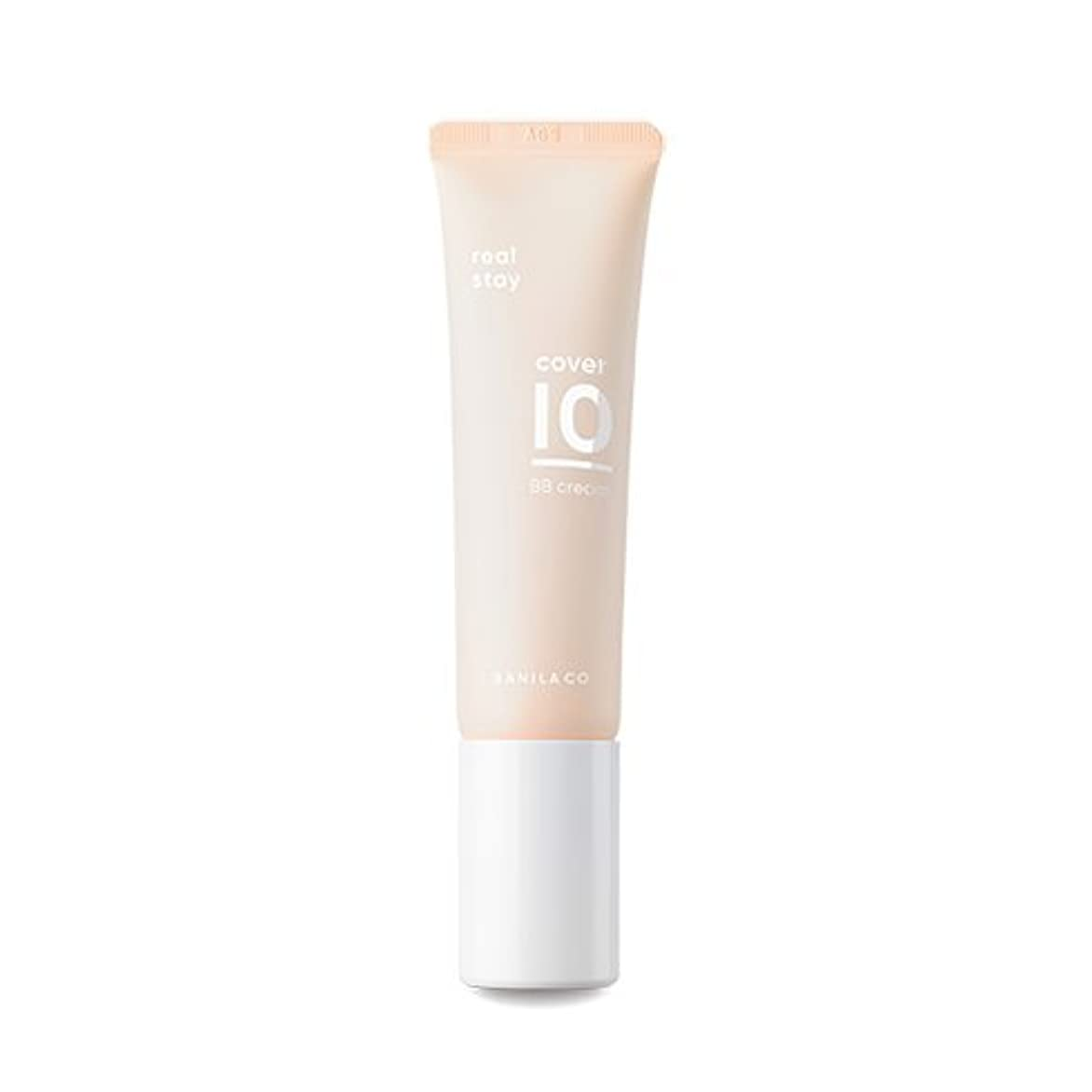 艶故障殺します[Renewal] BANILA CO Cover 10 Real Stay BB Cream 30ml/バニラコ カバー 10 リアル ステイ BBクリーム 30ml (#Light Beige) [並行輸入品]