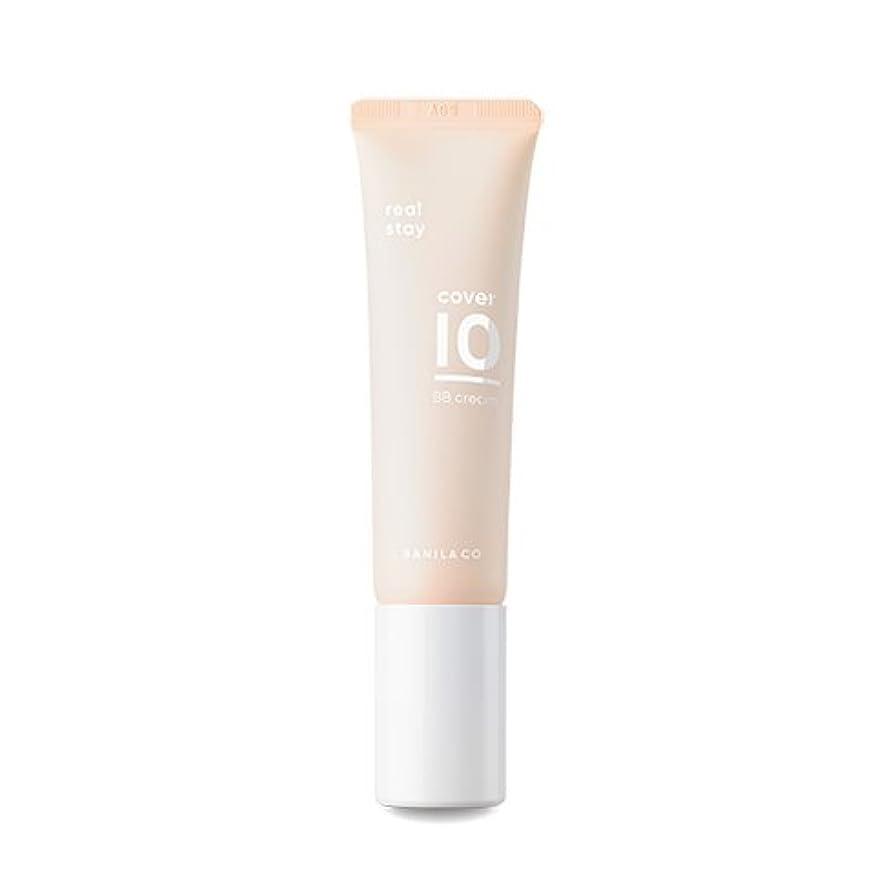 庭園シュガーリール[Renewal] BANILA CO Cover 10 Real Stay BB Cream 30ml/バニラコ カバー 10 リアル ステイ BBクリーム 30ml (#Light Beige) [並行輸入品]