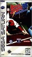 Bases Loaded '96 - Sega Saturn