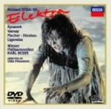 歌劇《エレクトラ》Op.58全曲 [DVD]