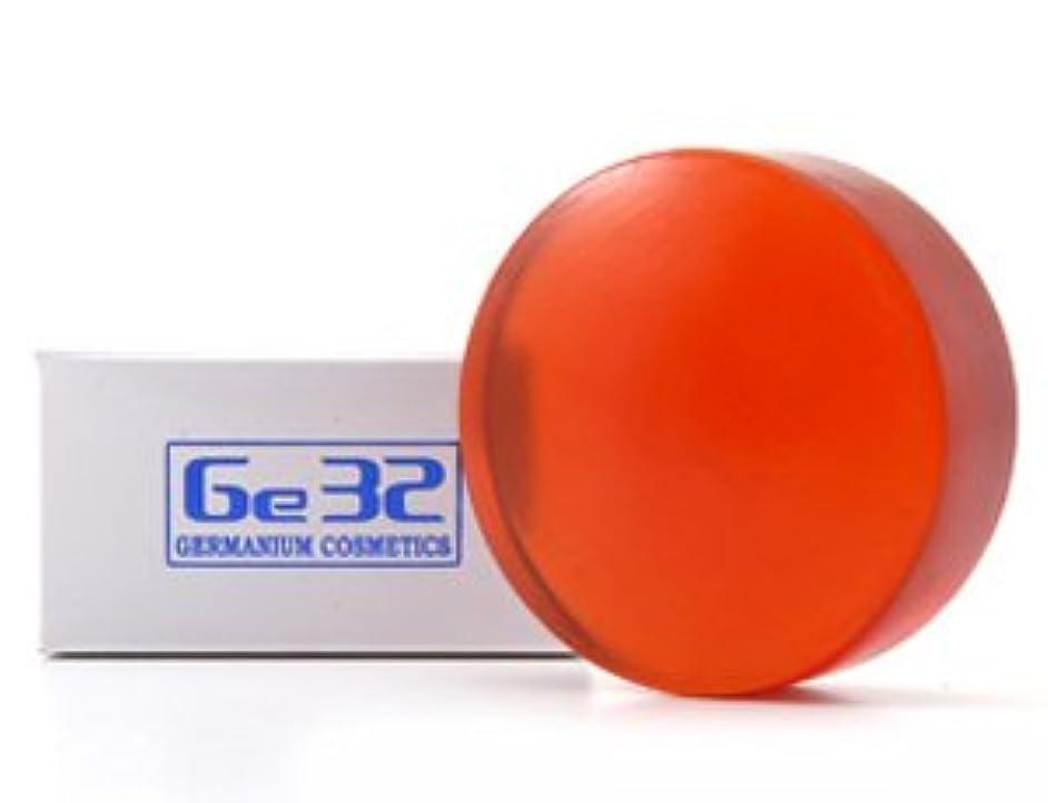 今日ダニミッションフェイスクリエイトGe32ソープ