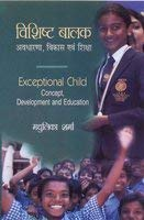 Exceptional child, concept, development and education