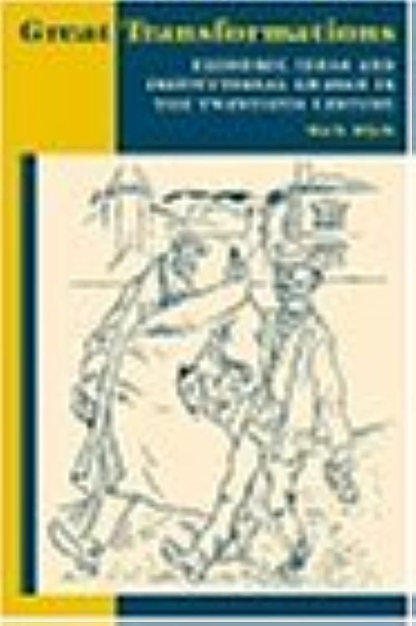 尽きる待つ無声でGreat Transformations: Economic Ideas and Institutional Change in the Twentieth Century