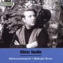 Viktor Suslin: Midnight Music 1977 for violin, harpsichord and double bass; Trio Sonata 1971 for flute, guitar and cello; Crossing Beyond 1990 ; Dawn Music for double bass solo