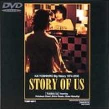 STORY OF US KAI YOSHIHIRO big history 1974-2000 [DVD]