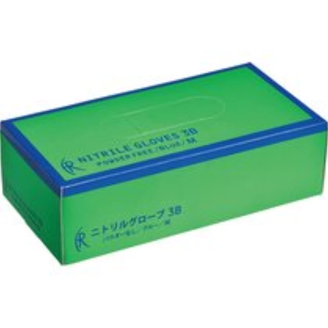 プログレッシブずんぐりした出費ファーストレイト ニトリルグローブ3B パウダーフリー M FR-5662 1箱(200枚)
