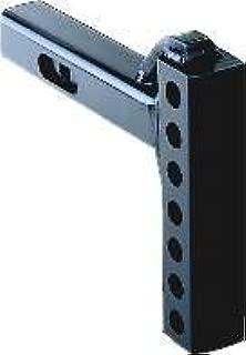 Convert-A-Ball AM-A-C-1 Cushioned Adjustable Hitch Bar