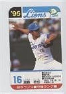 Tetsuya Shiozaki (Baseball Card) 1995 Takara Seibu Lions - [Base] #16