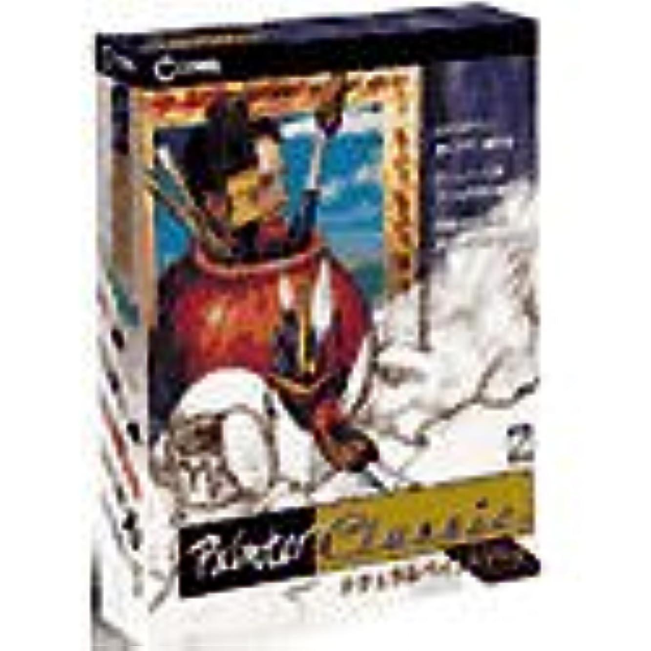 埋めるクリスチャン提案Corel Painter Classic 日本語版 アカデミック1ユーザー
