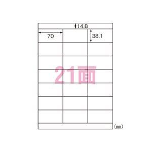 (業務用セット) エーワン ラベルシール〈プリンタ兼用〉 マット紙(A4判) 再生紙 100枚入 31338 【×2セット】