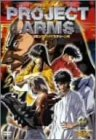 PROJECT ARMS ノートリミング・ワイドスクリーン版 Vol.11[DVD]