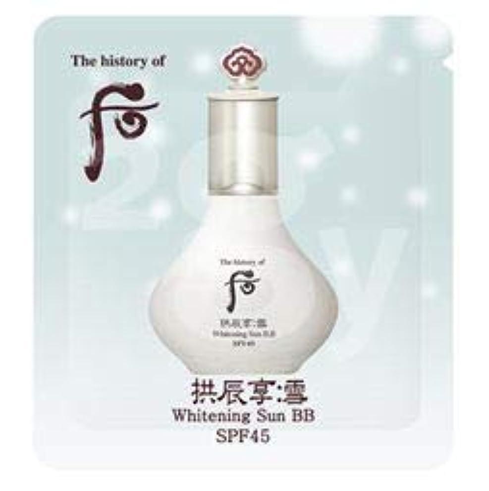 介入する偽造それからWHOO Gongjinhyang 雪 Whitening Sun BB SPF45 サンプル30EA [並行輸入品]
