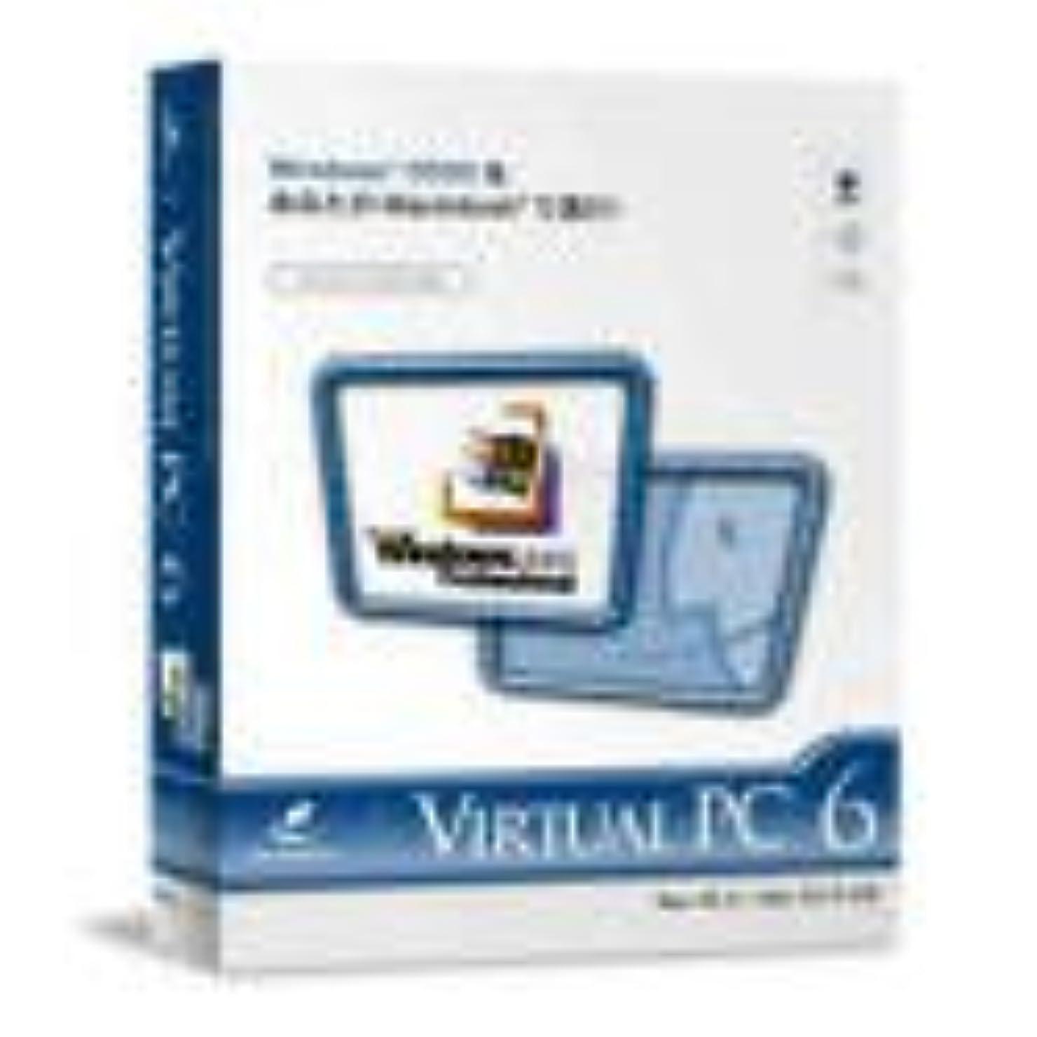 魅力的であることへのアピールパック孤独Virtual PC 6 for Mac 日本語版 with Windows 2000