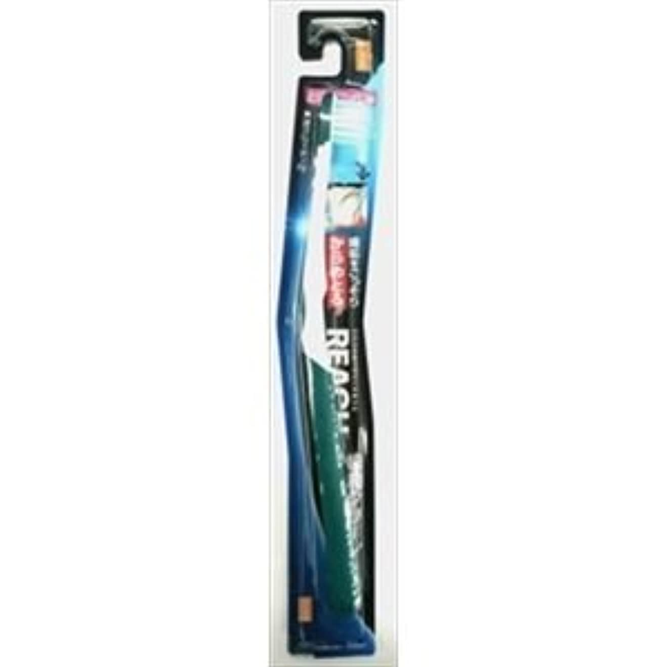 生平らにする海上(まとめ)銀座ステファニー リーチ歯ブラシ リーチ 歯周クリーン とってもコンパクト やわらかめ 【×5点セット】