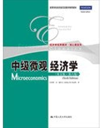 Classic textbook economics lesson series core economic class bilingual teaching colleges recommended textbook : Intermediate Microeconomics (English & 6th Edition )(Chinese Edition)