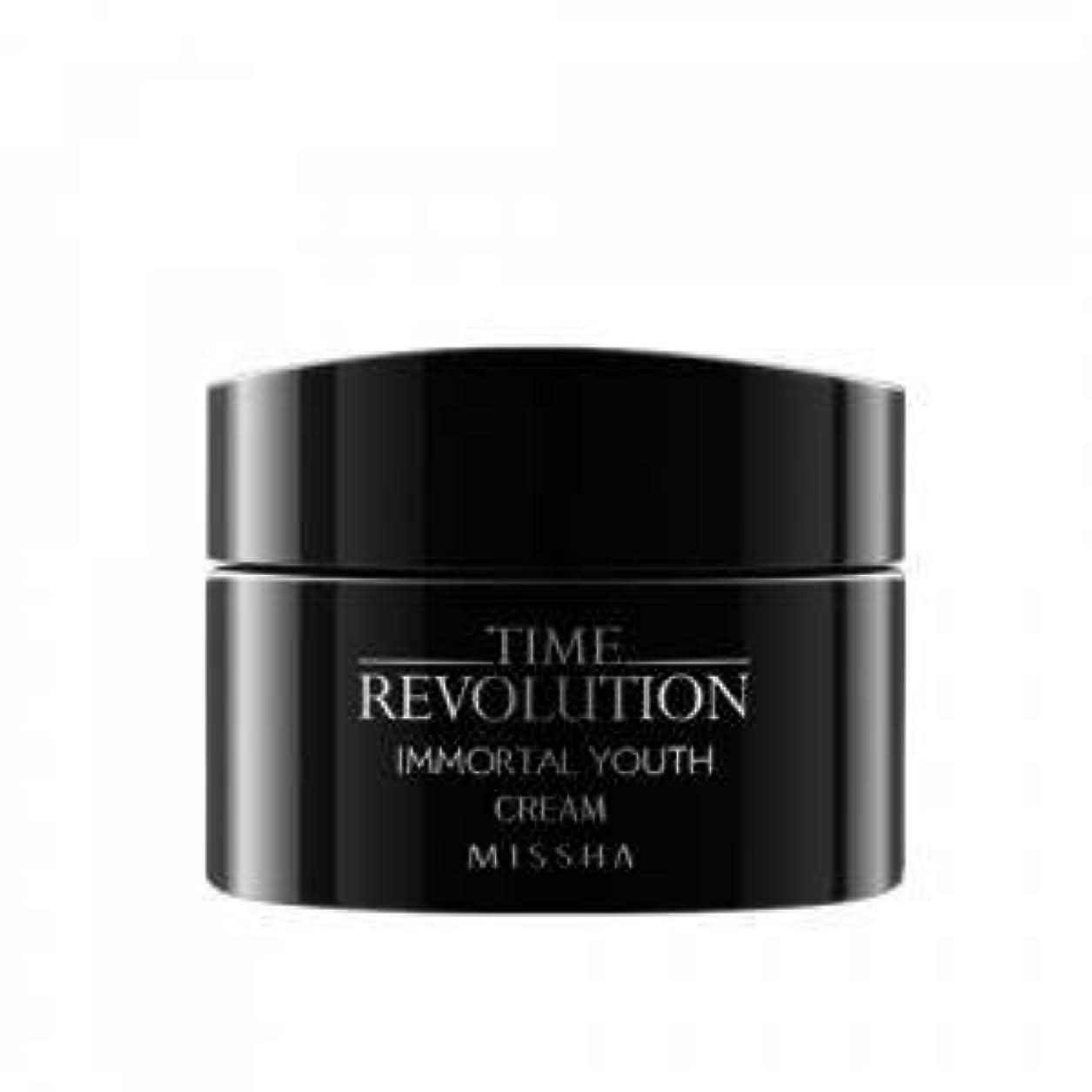 基準骨髄漂流【MISSHA (ミシャ)】 Time Revolution Immortal Youth Cream タイムレボリューション イモータルユース クリーム