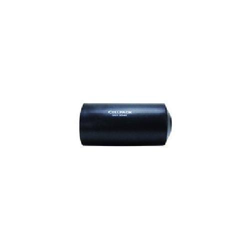 Cellpack Endkappe SKH 22-9 sw f.Bereich 22-9mm Schrumpf-Endkappe 4010311005157