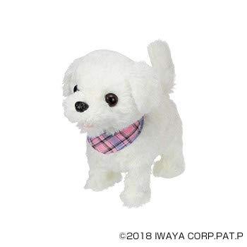 ペット感覚で楽しめる小犬のおもちゃ。 Hug&Touch あまえんぼマルチーズ 動くぬいぐるみ おもちゃ ギフト 〈簡易梱包