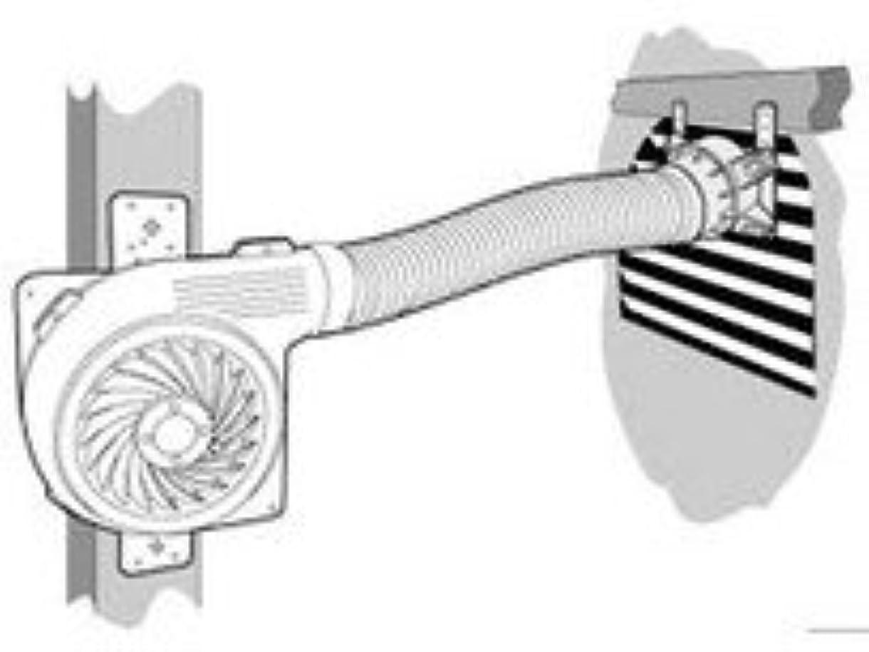 認証行列ファンネルウェブスパイダーセイホープロダクツ 風之介ユニット UN-CF-TFT 吹出ノズルタイプ 天井換気扇