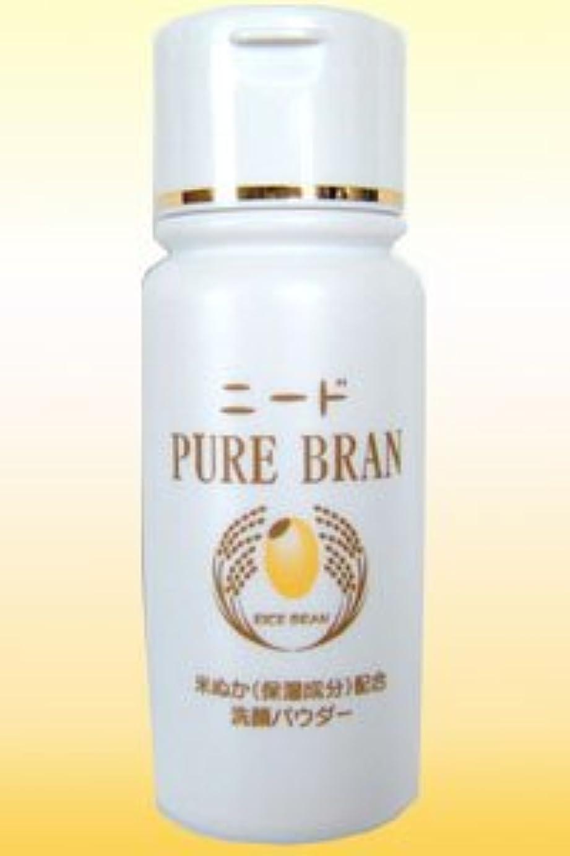 すべて蜜マウンドニードピュアブラン洗顔パウダー〔90g〕お米の国ならではの米ぬか化粧品ができました