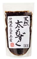 かけはし  久米島産天然太もずく(塩蔵) 500g  3袋