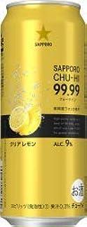 サッポロ チューハイ99.99 クリアレモン 缶 500ml×24本入
