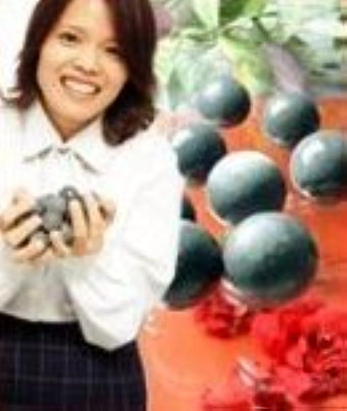 九マラドロイトわかるゲルマボール ゲルマニウム温浴ができるゲルマニウム温浴ボール 10個 ゲルマ温浴ボール